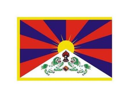 Buy TIBET FLAG in NZ.